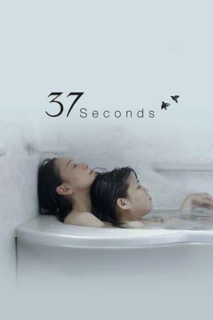 37 Saniye