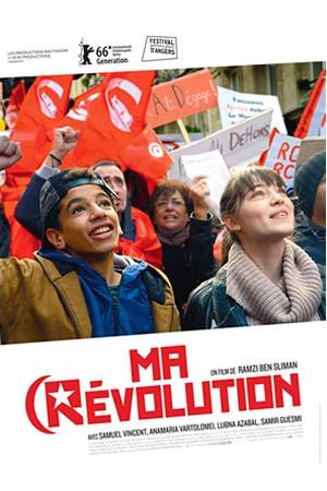 Devrim – My Revolution