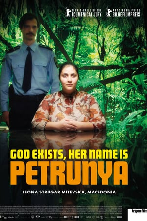 Onun Adı Petrunya