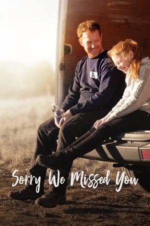 Üzgünüz, Size Ulaşamadık