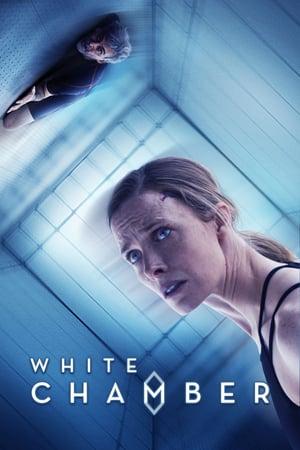 Beyaz Oda