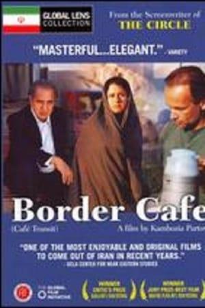 Sınır Kafe