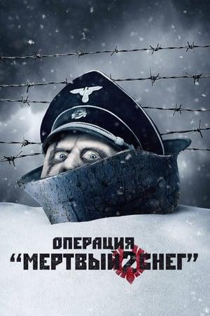 Ölü Kar 2: Kızıllar Ölülere Karşı