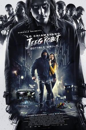 Robot Jeeg