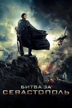 Sivastopol için Savaş
