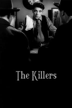 Katiller