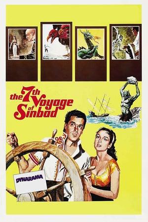 Sinbad'ın 7. Yolculuğu