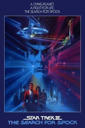 Uzay Yolu 3: Spock'ı Ararken